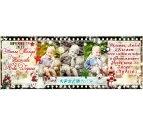 Кинолента Магнит с Любима Снимка и Дизайн Премиера - Зимна Приказка