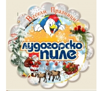 Кръгъл Магнит с Рекламно Лого и Индивидуален Коледен Дизайн