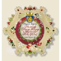 Магнити - Коледна Снежинка с вашето Лого или Снимка