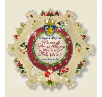 Още Снимки - Магнити - Коледна Снежинка с вашето Лого или Снимка