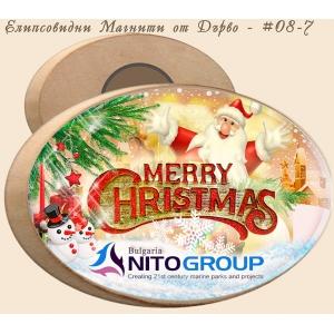 Елипсовидни Магнити от Дърво с Вашето Рекламно Послание :: Коледни Подаръци #08-7