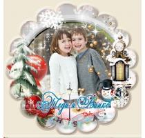 Още Снимки - Магнит с Любима Снимка и Дизайн Зимна Приказка